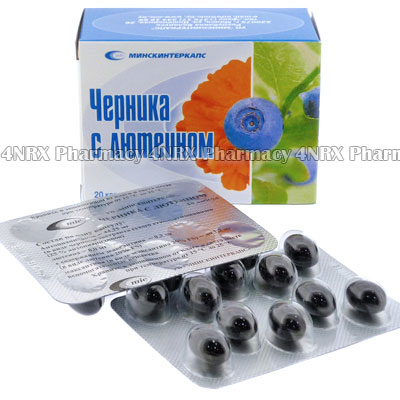Bilberry with Lutein (Bilberry Dry Extract Standardized/Lutein/Zeaxantin)