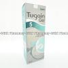 Tugain Gel (Minoxidil)