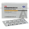 Detail Image Apatinib Mesylate Tablets - 0.25g (10 Tablets)