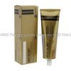 Detail Image Aristocort Cream (Triamcinolone Acetonide) - 0.02% (100g Tube)