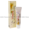 Detail Image Aziderm Cream (Azelaic Acid) - 20% (15g)