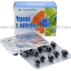 Detail Image Bilberry with Lutein (Bilberry Dry Extract Standardized/Lutein/Zeaxantin) - 44.25mg/6mg/1.2mg (20 Capsules)