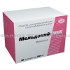 Detail Image Meldonium-MIC (Meldonium) - 250mg (30 Capsules)