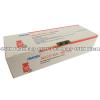 Detail Image Xgeva Injection (Denosumab) - 120mg/1.7mL (1.7mL Vial)